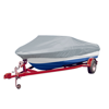 Picture of Boat Cover Length 14'-16' Width 7.5' - Gray