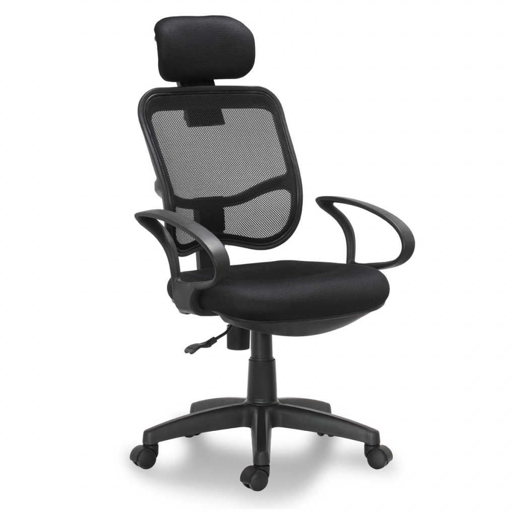 Picture of Adjustable Office Chair - Black