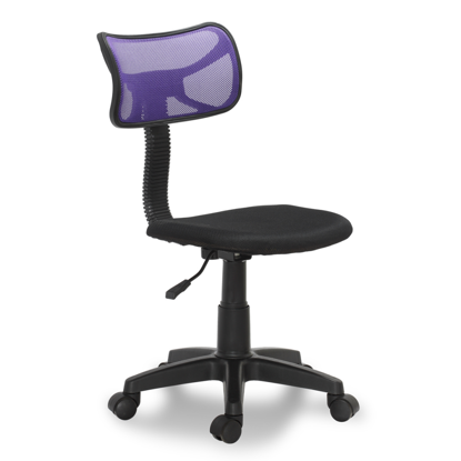 Picture of Desk Office Chair Swivel Stool Adjustable Seat - Black/Purple