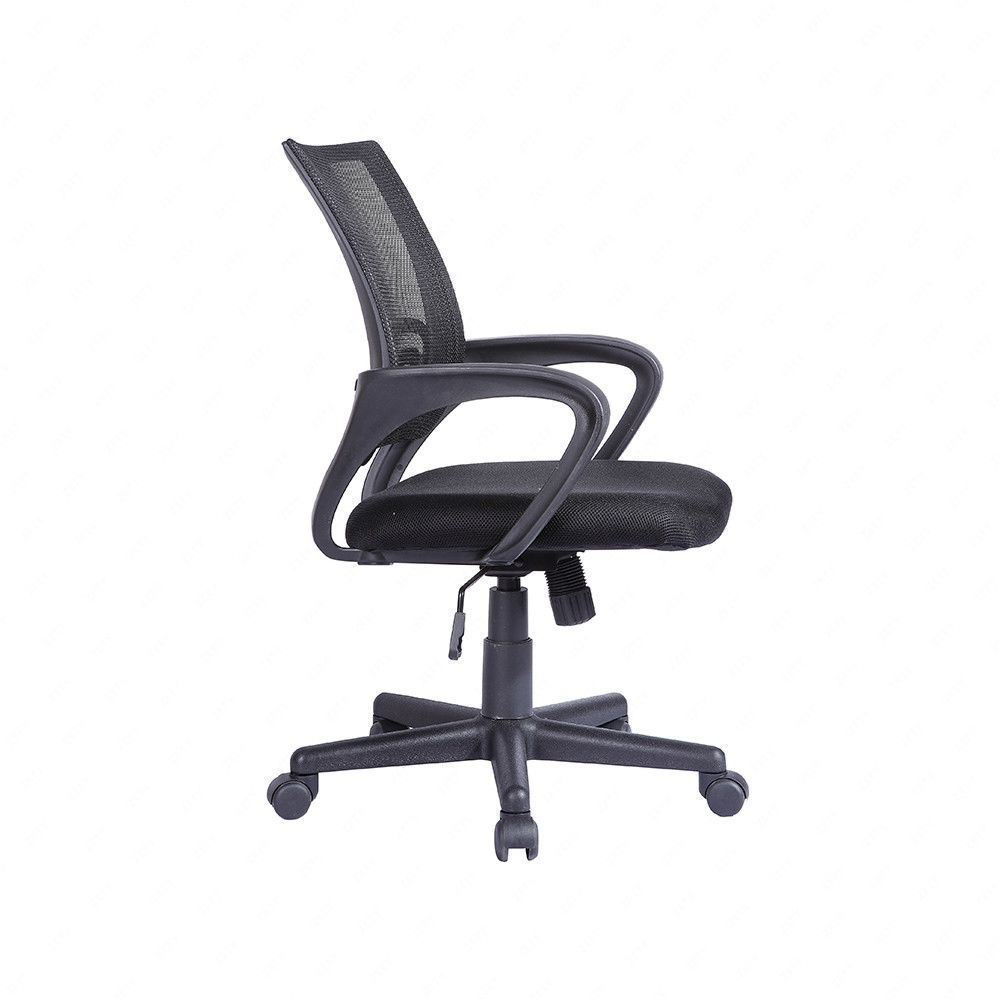Picture of Ergonomic Mesh Office Chair