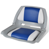 Picture of Foldable Boat Seat Backrest with Pillow